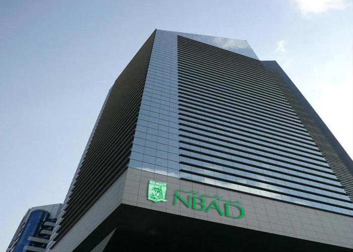 NATIONAL BANK OF ABU DHABI,